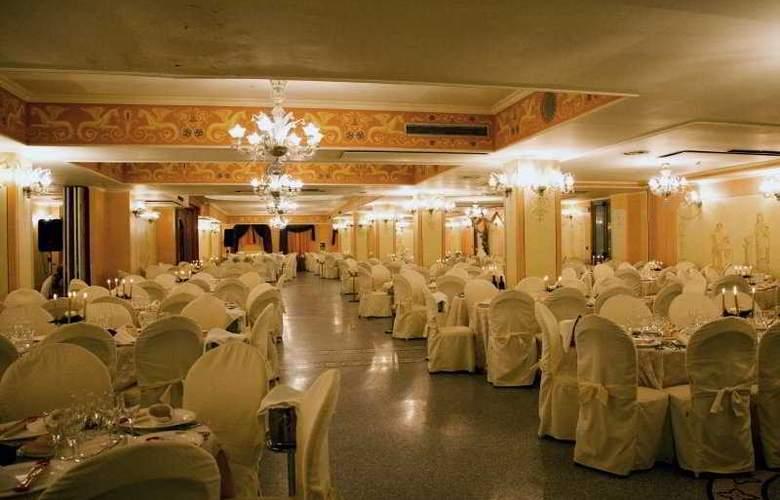 Villa Afrodite - Conference - 2