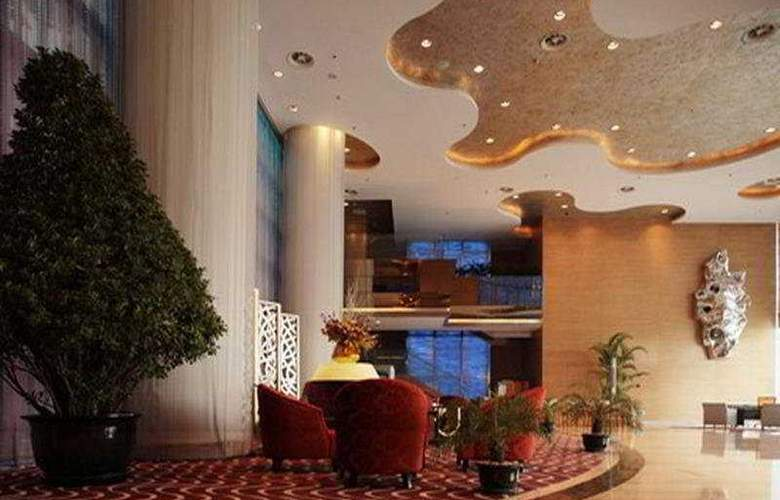 Grand Metropark Hotel Suzhou - General - 2