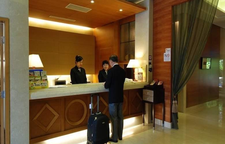 Capital Hotel Nanjing - General - 8