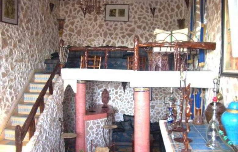 Riad Villa Damonte - Hotel - 0