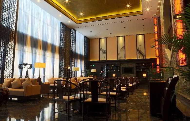 Xiang Yun Sha Garden Hotel - General - 7
