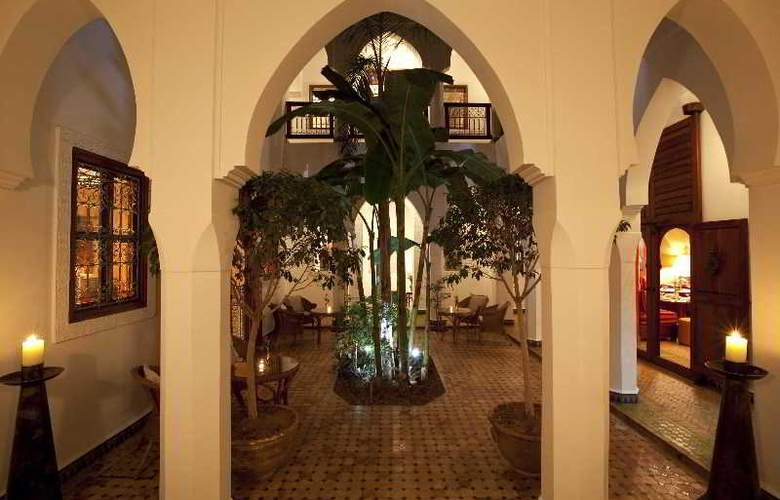 Riad Les Bougainvilliers - General - 2