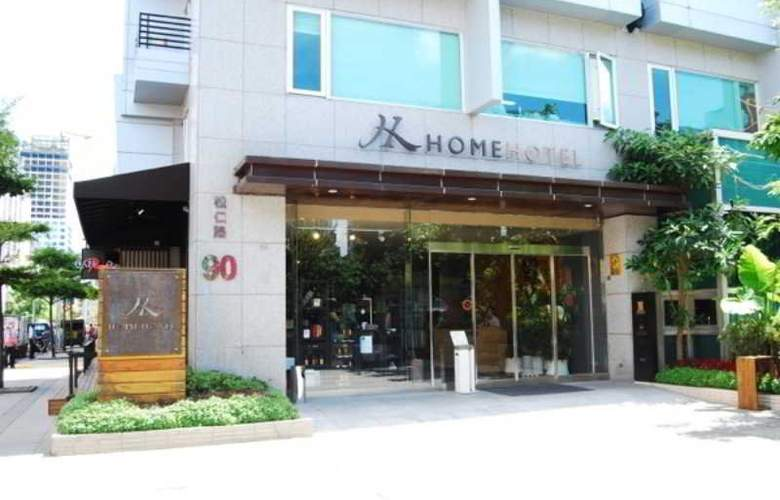 Home - Hotel - 10