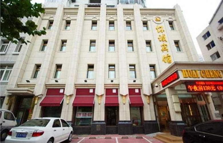 Huaicheng - Hotel - 0