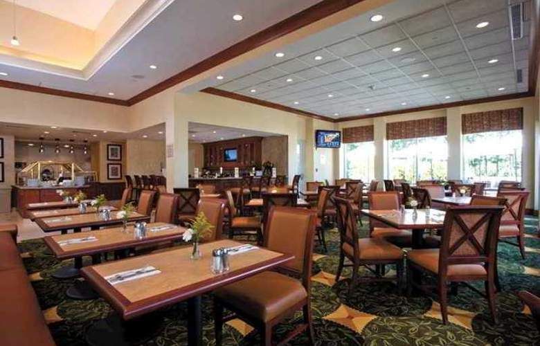 Hilton Garden Inn Melville - Hotel - 4