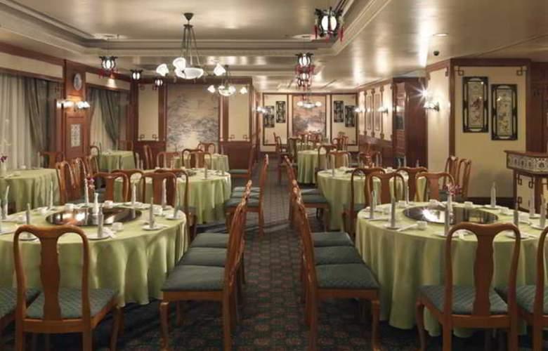 Holiday Villa City Centre Alor Setar - Restaurant - 5