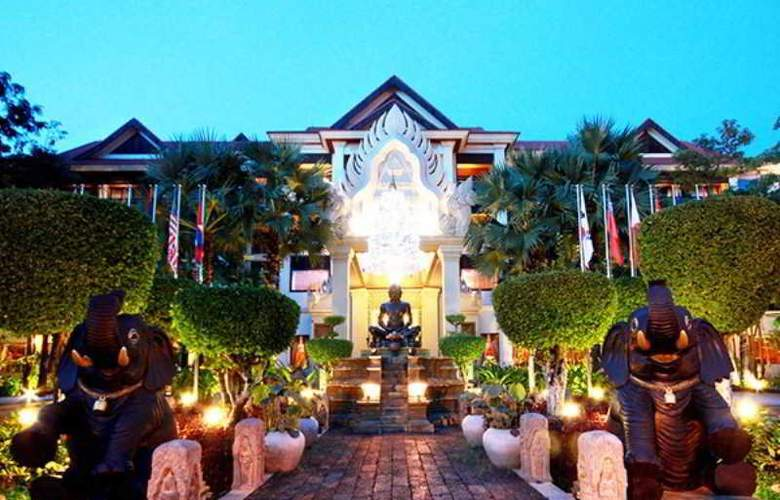 Empress Residence Resort and Spa - Hotel - 0
