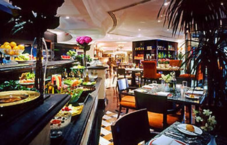 Sheraton Khalidiya - Restaurant - 7