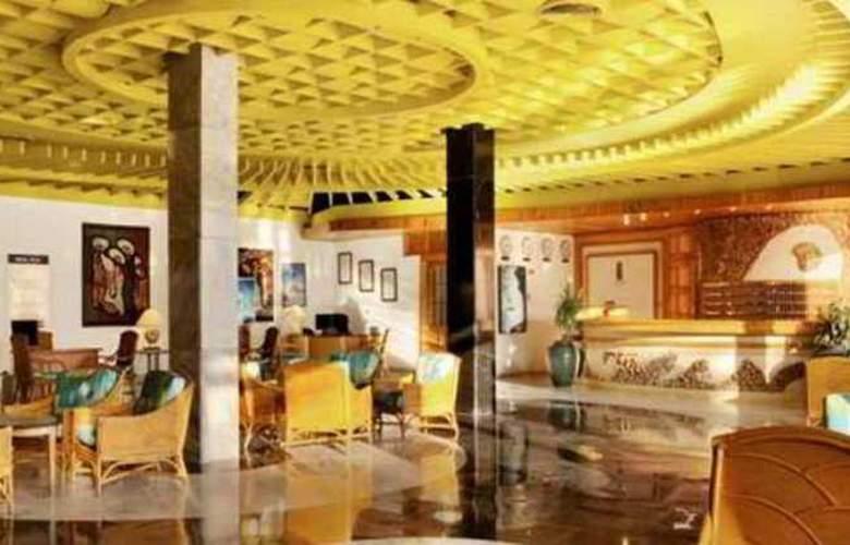Hilton Nuweiba Coral Resort - General - 13