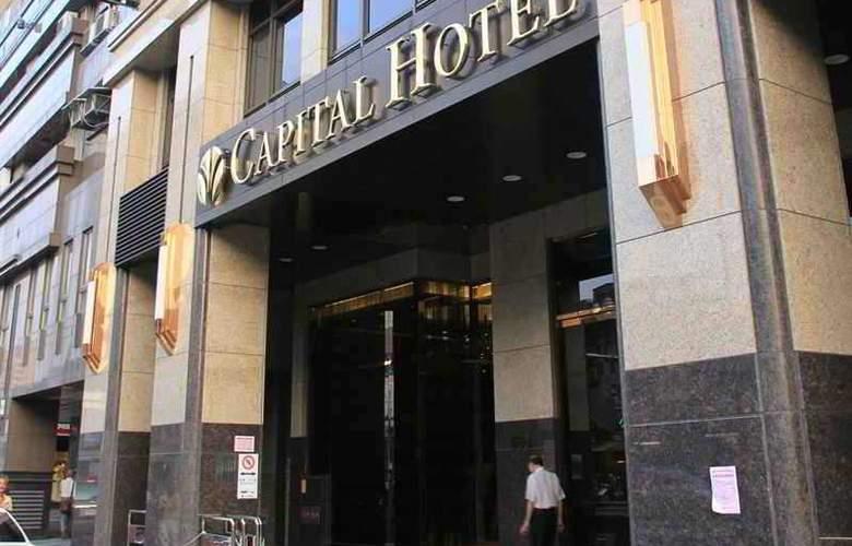 Capital Hotel Songshan - Hotel - 0