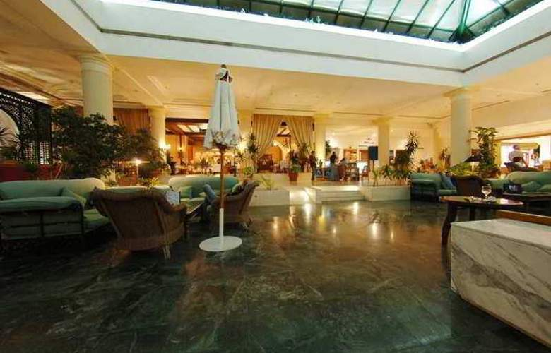 Hilton Sharm Dreams - Hotel - 2