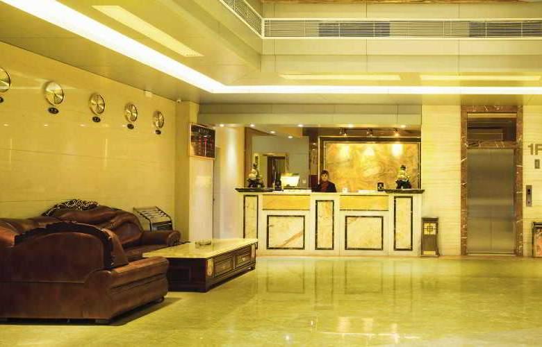 Guangzhou Hengtai Hotel - General - 1