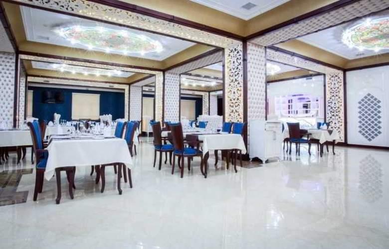 Emerald - Restaurant - 5
