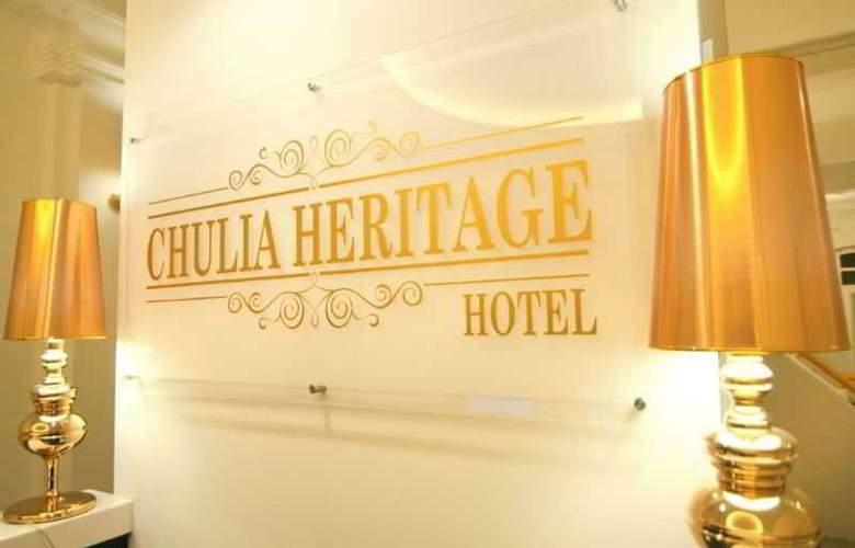 Chulia Heritage Hotel - Hotel - 4