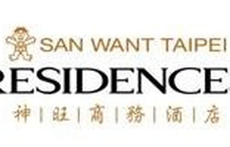 San Want Residences - General - 2
