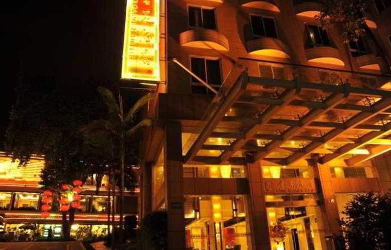 King Garden - Hotel - 5