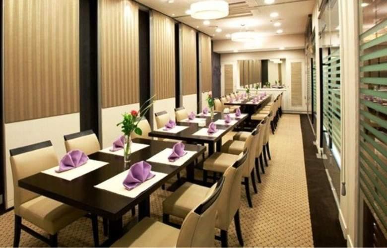 Seoul Royal - Restaurant - 4