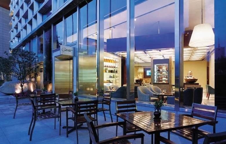 Pudong Shangri-la - Terrace - 5