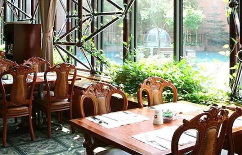 The K Seoul Hotel - Restaurant - 12