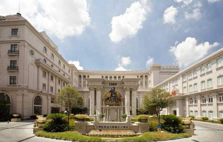 Howard Johnson Hongqiao Airport - Hotel - 0