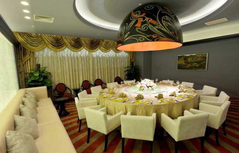 Tian Ping - Restaurant - 15