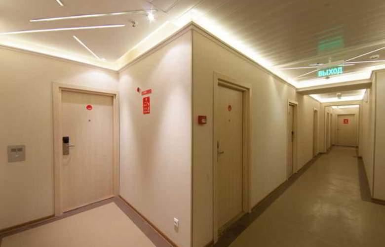 Privet Hostel - Hotel - 3
