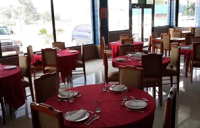 Express Inn Coronado - Restaurant - 3
