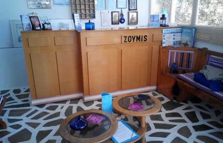Zoumis Studios - General - 1