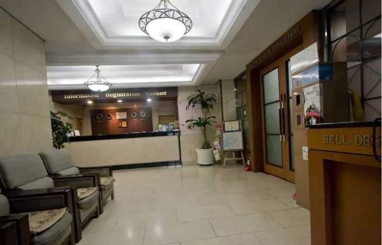 Kaya Tourist Hotel - General - 10