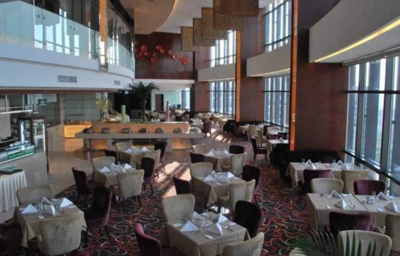 Huaqiang Plaza Hotel Shenzhen - Restaurant - 19