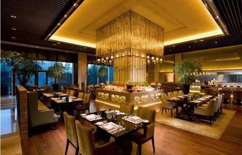 Hilton Wanda Dalian - Hotel - 11