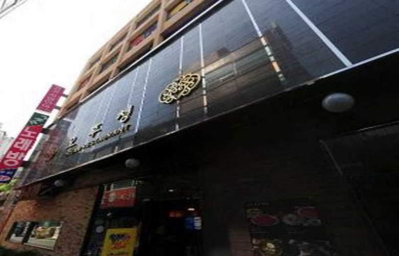 Irene City - Hotel - 0