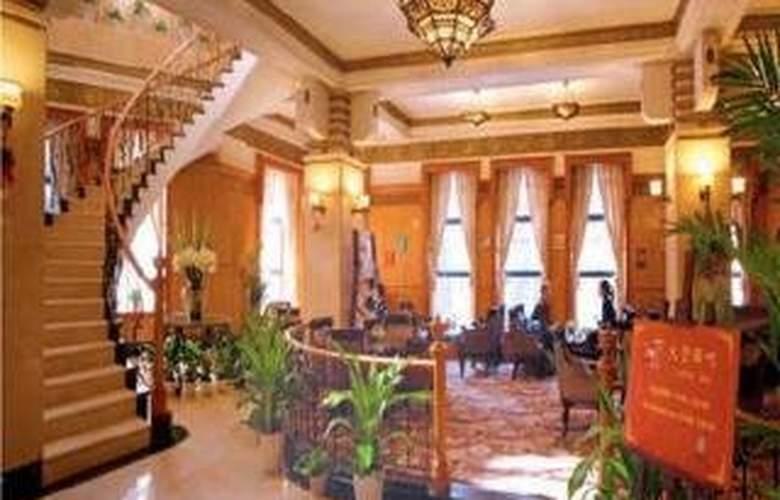 Mason - Hotel - 0