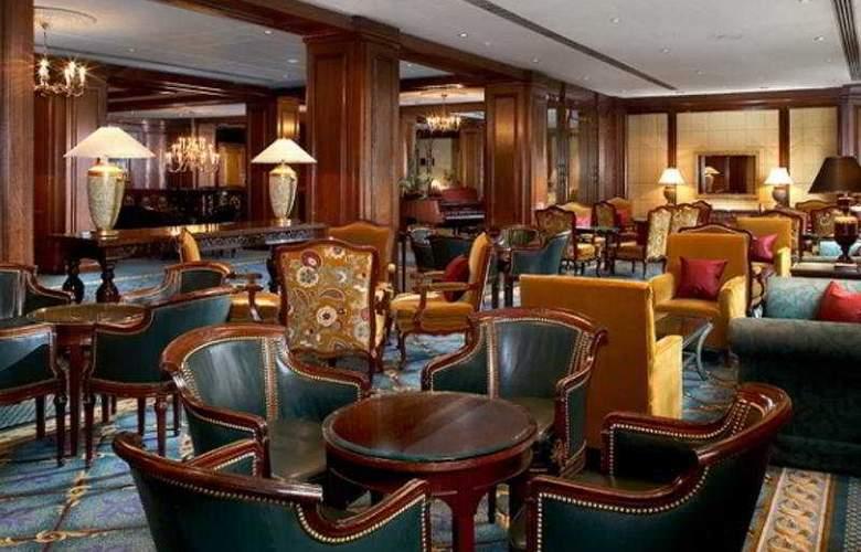 Sheraton Grand Hotel & Spa Edinburgh - Bar - 5