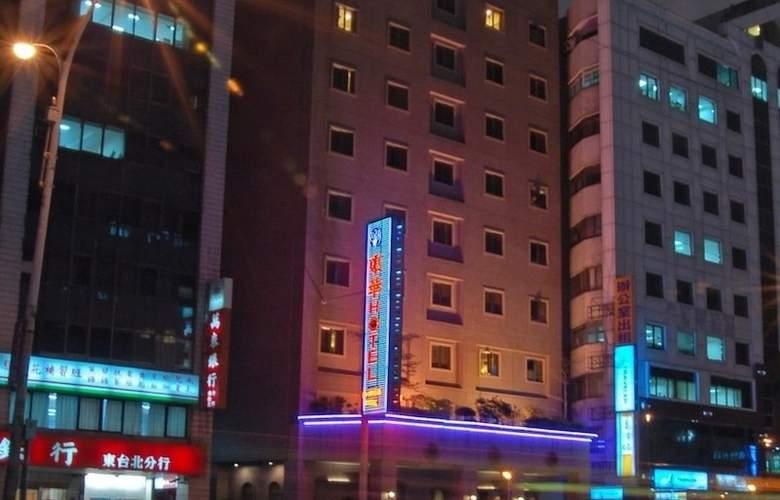 Capital Hotel Nanjing - Hotel - 0