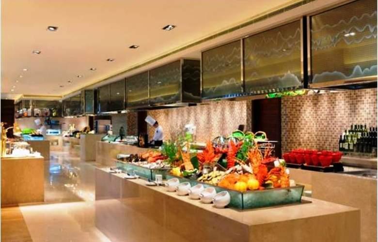 Radisson Blu Plaza Hotel Chongqing - Restaurant - 8