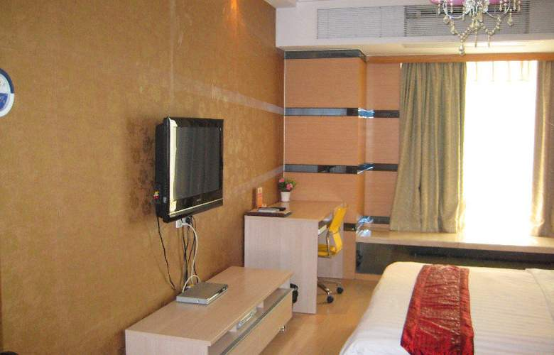 She&He Hotel Apartment-Huifeng - Room - 4