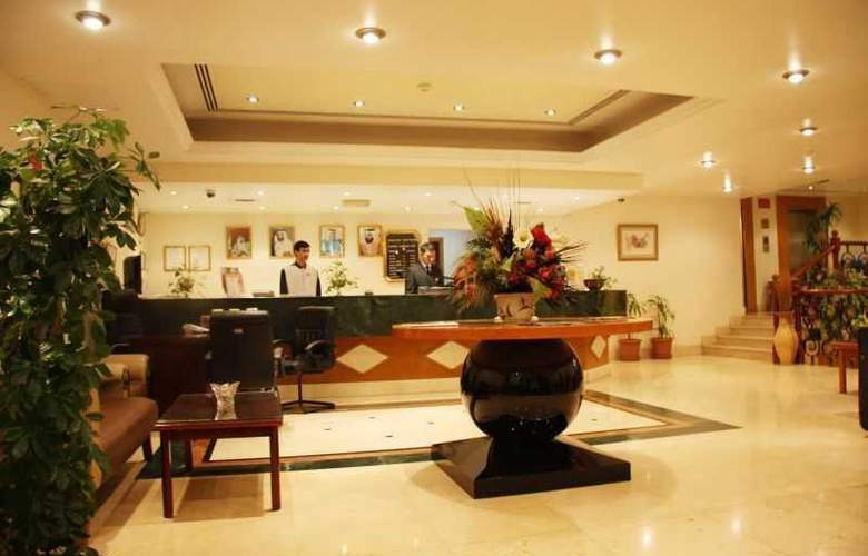 Ramee Hotel Apartments - General - 4