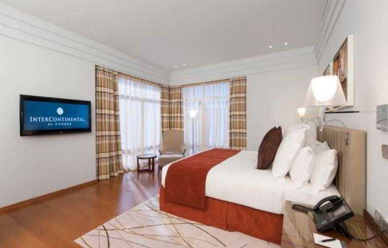 Intercontinental Al Khobar - Room - 17
