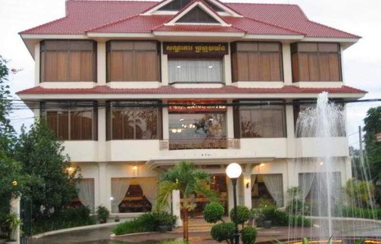 Prum Bayon Hotel - Hotel - 0