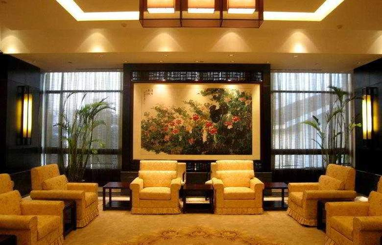 Garden Hotel Suzhou - Hotel - 0