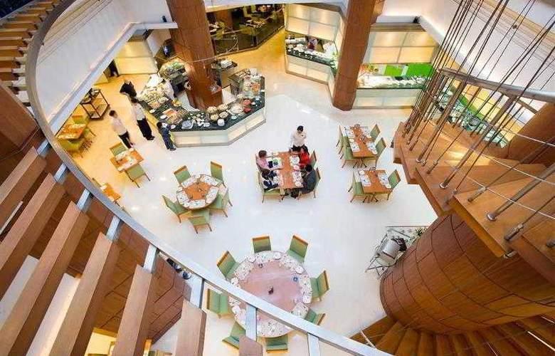 Novotel Beijing Peace - Hotel - 39