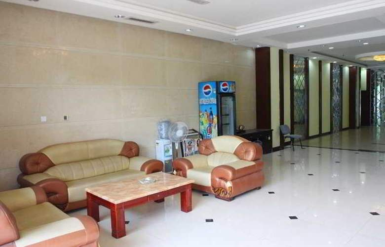 Hong Yuan Hotel - General - 7