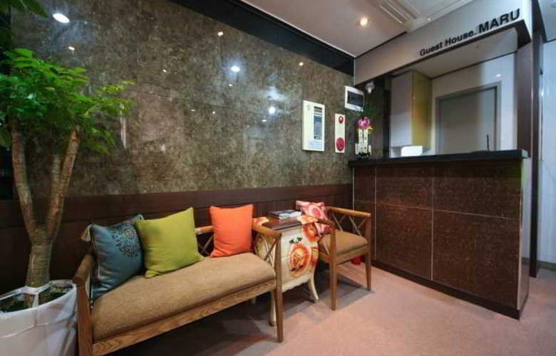 Maru Guesthouse Myeongdong - General - 0