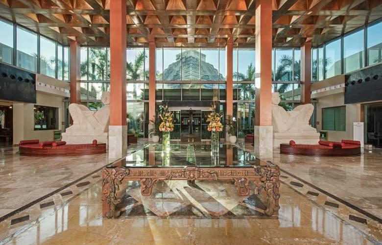 Iberostar Paraiso Maya - Hotel - 4