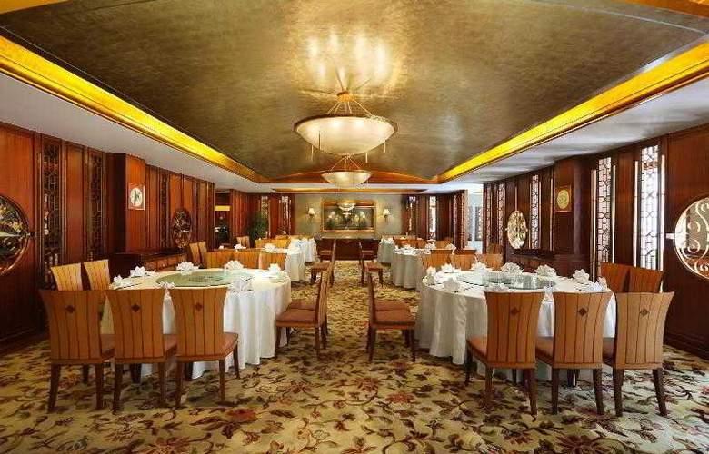 Sheraton Jiuzhaigou Resort - Restaurant - 30