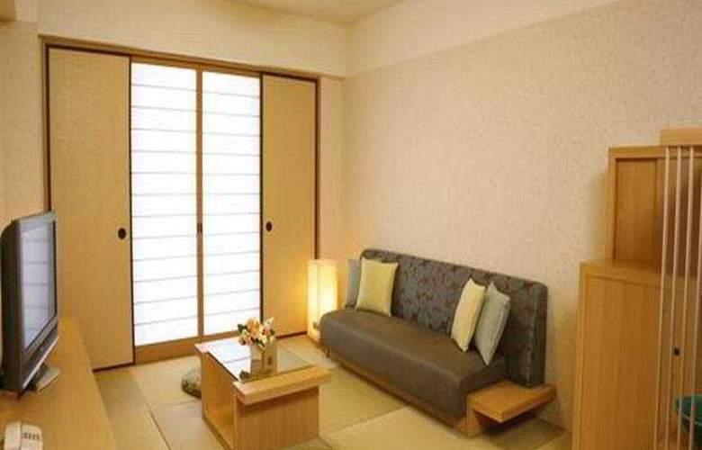 Rihga Royal Hotel Kyoto - Room - 4