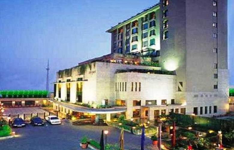 City Park - Hotel - 0