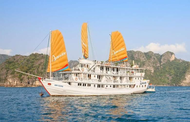 Aphrodite Cruises - Hotel - 7