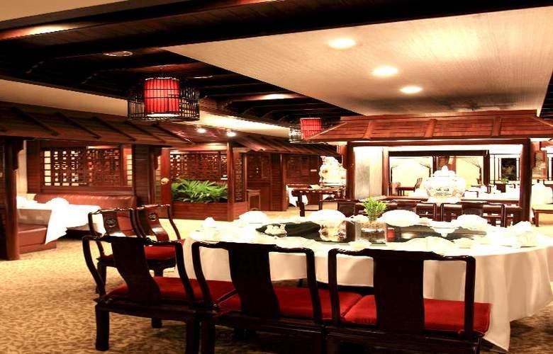 Ambassador Bangkok - Restaurant - 43